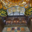 Hagia Sophia interior at Istanbul Turkey — Stock Photo #20131915