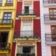 Valencia Spain architecture - Stock Photo