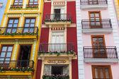 Valencia Spain architecture — Stock Photo