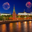 Stock Photo: Fireworks over Kremlin in Moscow