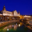 Palace at Spanish Square in Sevilla Spain — Stock Photo #20878797