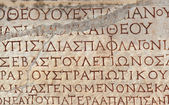 Old greek scriptures in Ephesus Turkey — Stock fotografie