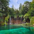 Stock Photo: Plitvice lakes in Croatia