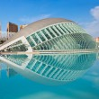 Stock Photo: City of Arts and Sciences - ValenciSpain