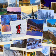 Stack of mountains ski Austria images (my photos) — Stockfoto