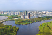 Moscow, Russia - aerial view — Stock Photo