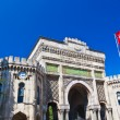 Istanbul University - Turkey — Stock Photo