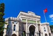 Uniwersytet stambulski - turcja — Zdjęcie stockowe