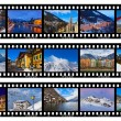 Frames of film - mountains ski Austria images — Stock Photo #31931637