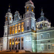 Almudena Cathedral at Madrid Spain — Stock Photo