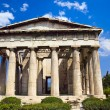Ancient Agorat Athens, Greece — Stock Photo #33470645