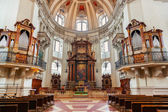 Cathedral at Salzburg Austria — Stock Photo