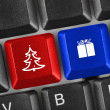 Computer keyboard with Christmas keys — Stock Photo #35830937