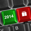 Computer keyboard with 2014 keys — Stock Photo #36799419