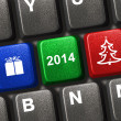 Computer keyboard with Christmas keys — Stock Photo #37018687