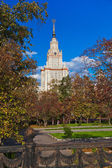 University at Moscow Russia — Stock Photo