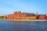 Former confectionery factory building - Moscow Russia — Foto de Stock
