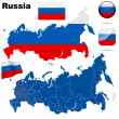 Russian Federation  vector set. — Stockvectorbeeld