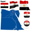Egypt vector set. — Stock Vector