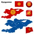 Kyrgyzstan vector set. — Stock Vector