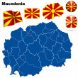 Royalty-Free Stock Vektorgrafik: Macedonia vector set.