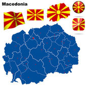Macedonia vector set. — Stock Vector