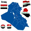 Iraq  vector set. - Stock Vector
