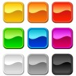 Royalty-Free Stock Vector Image: Glossy blank buttons