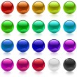 Royalty-Free Stock Vector Image: Collection of colorful glossy metallic spheres isolated on white