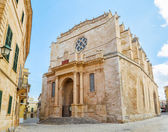 Old Santa Maria Cathedral at Ciutadella. — Stock Photo