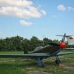 Постер, плакат: Old military aircraft IL 10