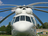 Helicopter MI-26 — Stock Photo