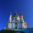 Orthodox Church - Stockfoto