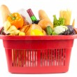Basket — Stock Photo #13429905