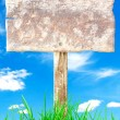 Stock Photo: Signboard