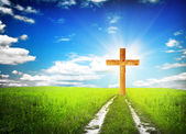 Way walking towards a cross — Stock Photo