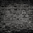 Wall — Stock Photo #36710833