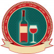 Red wine bottle label.Vector symbol background  — Stock Vector