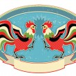 rooster fight.vector color illustration background — Stock Vector
