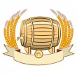 Beer barrel.Vector illustration isolated on white background — Stock Vector