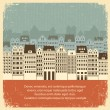 Vintage cityscape with buildings.Retro background on old paper — Stock Vector