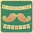 Stock Vector: Moustache party background with text.Vector