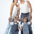 Happy family — Stock Photo #18728489