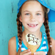 Child with ice cream — Stock Photo #34809197