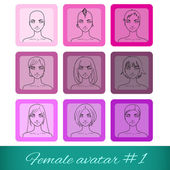 Set of nine female avatars, can be used on the website or forum — Stock Vector