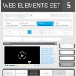 Web design elements set — Stock Vector #35856359