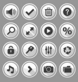 Web design round buttons white set 2 — Stock Vector