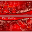 Christmas two background with trees and balls & text — Imagen vectorial