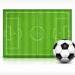 Football (soccer) field with ball — Stock Vector