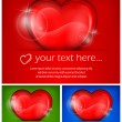 Three red heart on color & text — Vettoriale Stock